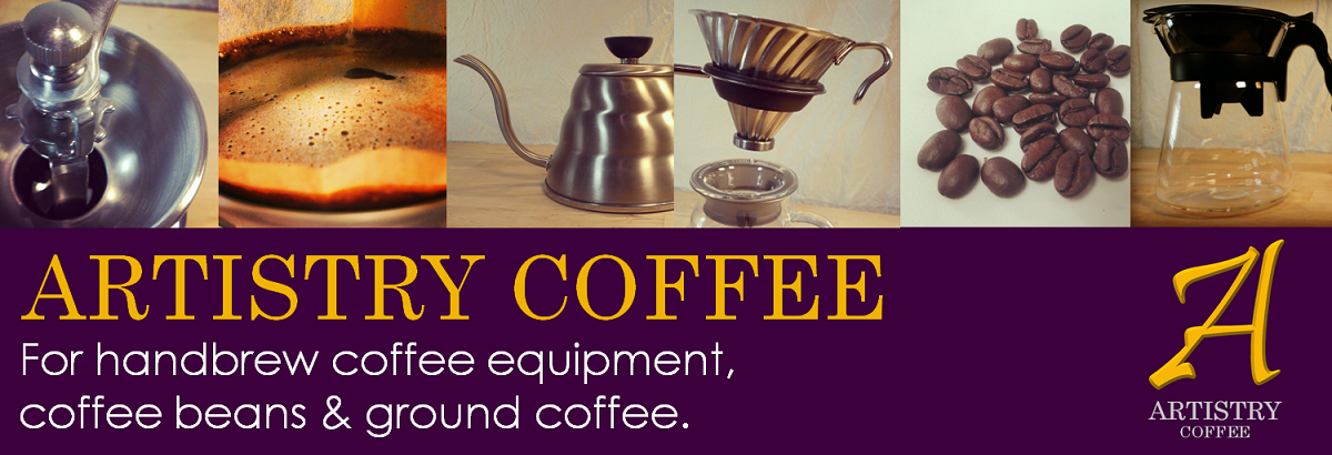 coffee gifts :: beans grinders devices cups